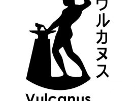 vulcanus_in_japan_jpeg1-e1483452968784-678x510